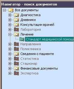 Далматовская районная поликлиника запись на прием
